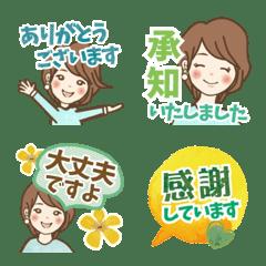 丁寧&敬語 大人女子の絵文字♪ ショート