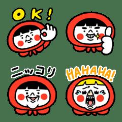 赤ずきんとくま 絵文字【赤】