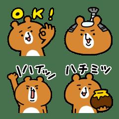 赤ずきんとくま 絵文字【熊】