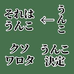 うんこ!絵文字
