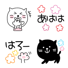 猫のみーさん&なーさんの絵文字♡