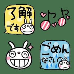 ふんわかウサギ☆敬語絵文字