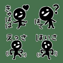 陽気な☆わっしょいくん(絵文字)