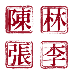 Basic Chinese Words - Part9.1