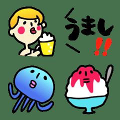 いい加減なやつら★夏絵文字