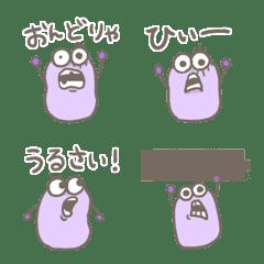 紫豆子の使えるブチギレ絵文字2