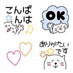 白ネコみーさんの絵文字♡敬語あり2