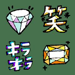 キラキラ宝石 絵文字