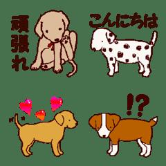 手描きの子犬