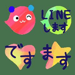 ふきだしクマちゃん_使いやすい敬語絵文字