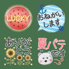 水彩えほん【夏言葉編】絵文字