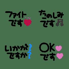 プチ◎シンプルメッセージ絵文字 (3)