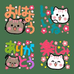 毎日使える♥️猫ネクニャ大言葉入り絵文字
