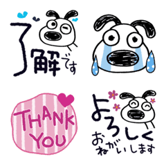 犬のバウピー☆敬語絵文字