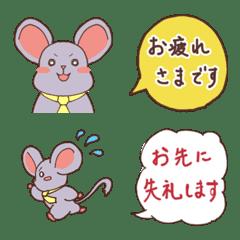 サラリーマン、ネズミ君