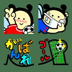 サッカー☆あいさつ☆デカ文字!筆びー2