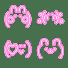 ゆるゆるな顔文字(ネオンピンク)