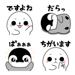 もふもふアザラシズ&子ぺんぎん★絵文字2
