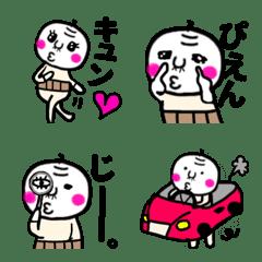 おっさん④♡