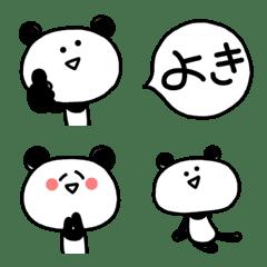 使いやすい!ゆるいパンダの絵文字