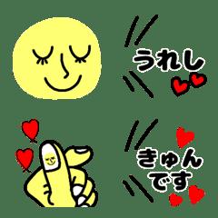 シンプル絵文字~きゅんです~