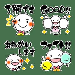 シンプル可愛い☆毎日使える文字入り絵文字