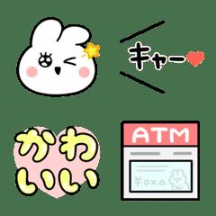 推しの沼❤️うさちゃん絵文字2