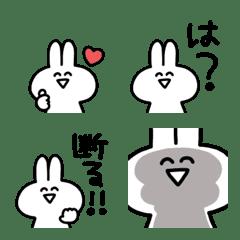 かわいい毒舌うさぎ(6)