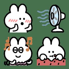 見やすいうさこ6(夏)