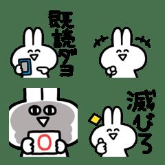 かわいい毒舌うさぎ(7)