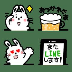 誰でもうさぎ☆うさ耳&指サイン/敬語