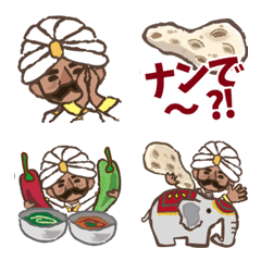 インドカレーとナン 「マハル」さん日常編