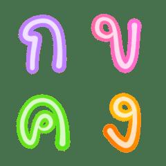Cutie emoji : Alphabet thai cute pastel