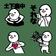 キモカワいい子②