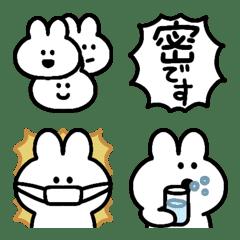 見やすいうさこ10(コロナ撲滅)