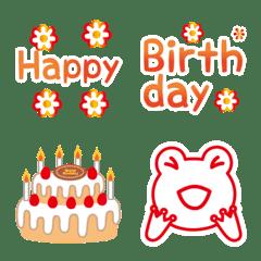 【誕生日・お祝い】カエル君絵文字