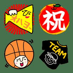 funny friends★毎日使える絵文字-バスケ編
