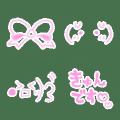 量産型な絵文字たち〜隠しきれないオタク〜