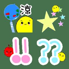 レモン 他 フルーツ達のシンプル記号絵文字