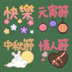 Festival celebration emoji