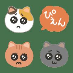 猫も杓子もぴえん♥️
