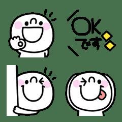 まるん絵文字 (3)