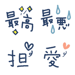 クレヨンの一言絵文字