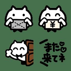 ごくぶとせんの猫バーテンダー②