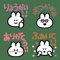 見やすいうさこ12(スタンプにもなる♡)