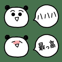 語彙力のないパンダの絵文字