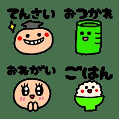 riekimの使える絵文字4