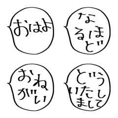日常使える絵文字1