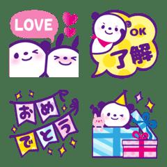 うさぎパンダ★毎日使える絵文字【定番】