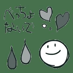 ☘❤️播州弁かわいい絵文字❤️☘ユニセックス